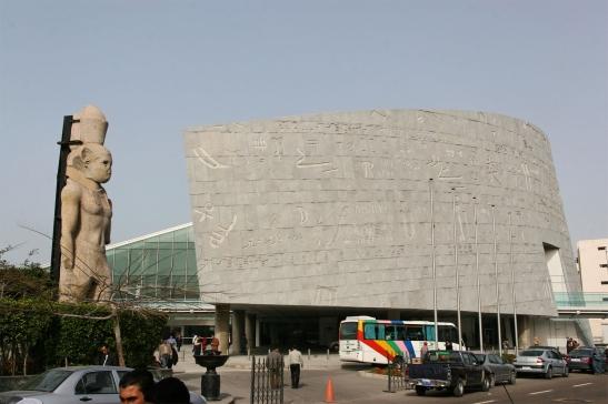 Bibliotheca Alexandrina - Nouvelle bibliothèque d'Alexandrie - Egypte 2002 - agence Snøhetta - Photo 09